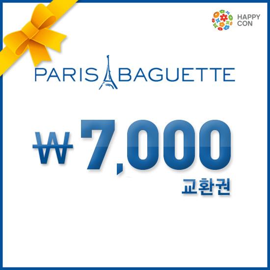 7,000원