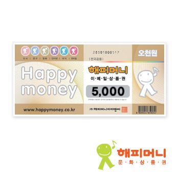 온라인 상품권 5천원권